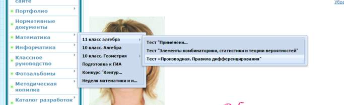 hello_html_m646ef1fc.jpg