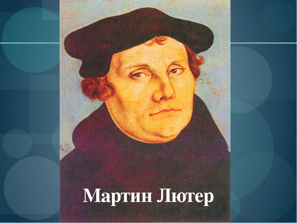 thesis of martin luther
