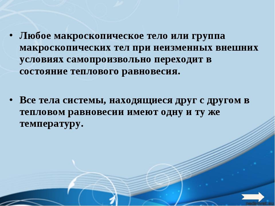 Новости - ВДЦ «Океан»