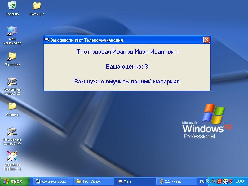 hello_html_7c794202.jpg