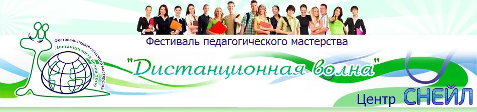 http://www.biblioteka46.edusite.ru/images/volna.png