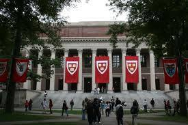D:\ДОКУМЕНТЫ\ИРА\КЛАССЫ\9 класс\жмуров реферат\бостон\Harvard University.jpg