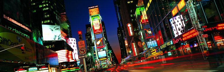 D:\ДОКУМЕНТЫ\ИРА\КЛАССЫ\9 класс\жмуров реферат\нью-йорк\нью-йорк тайм скверjpg.jpg