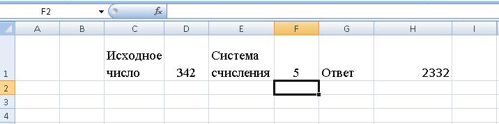hello_html_mcb4bd77.png