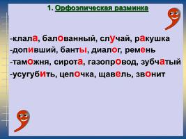 hello_html_244c211c.png