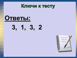 hello_html_m64212e13.png