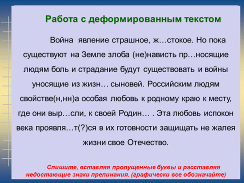 hello_html_m66d6b9ff.png
