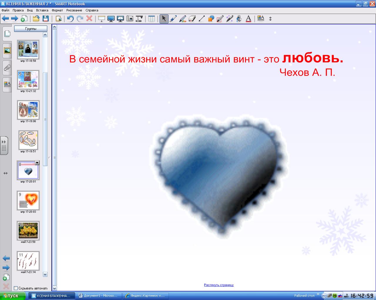 hello_html_139ff7aa.png