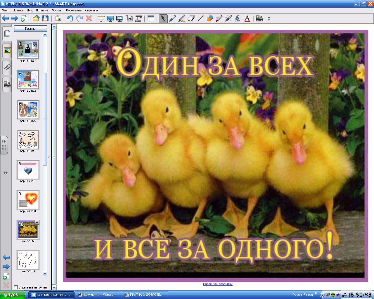 hello_html_49c37db2.png