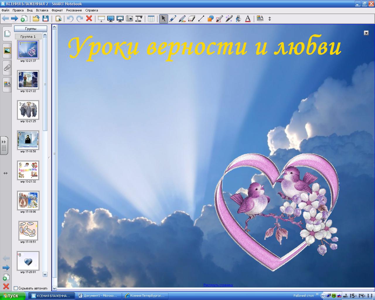 hello_html_4af62799.png