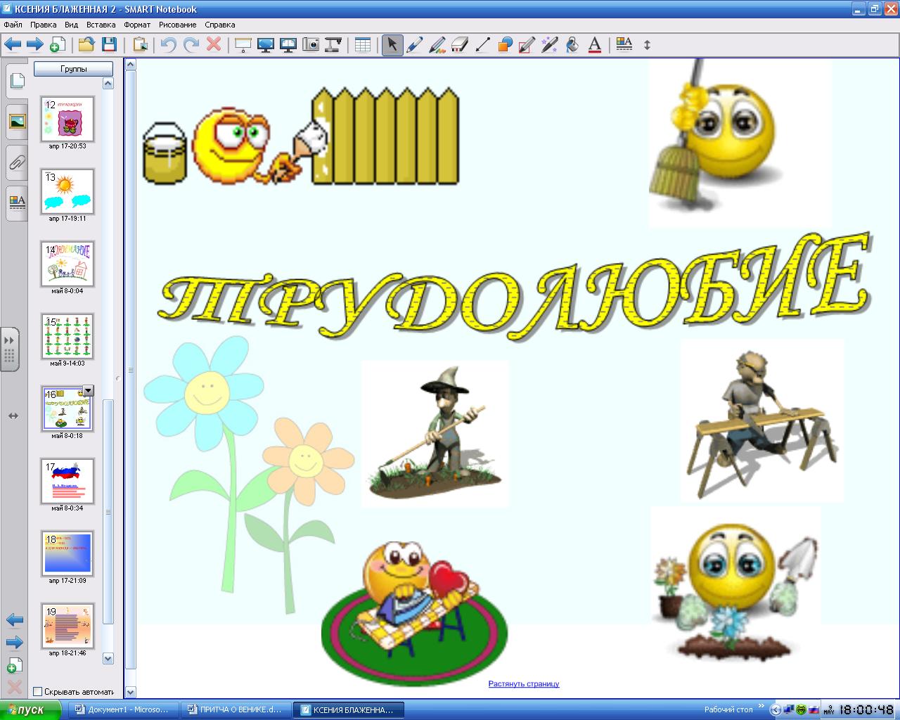 hello_html_7d7a0d1c.png