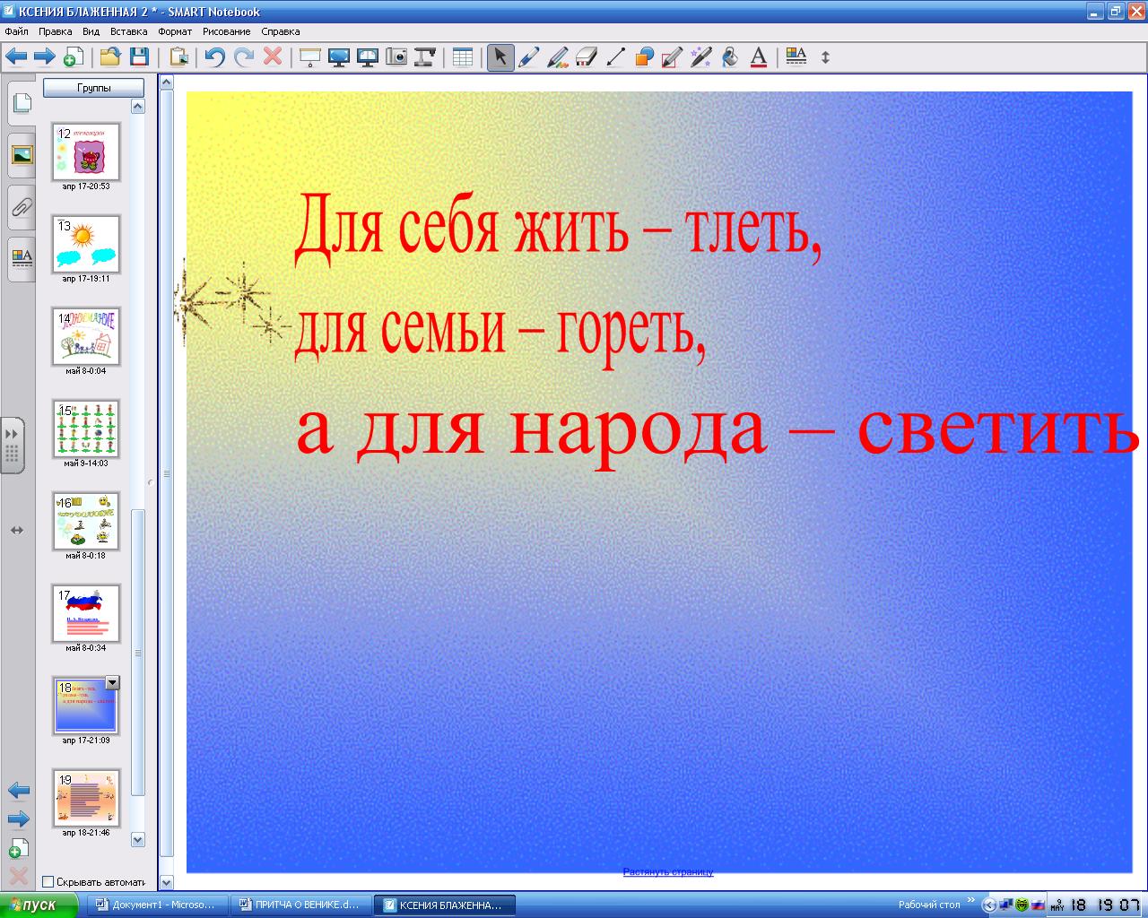 hello_html_m783fdd76.png