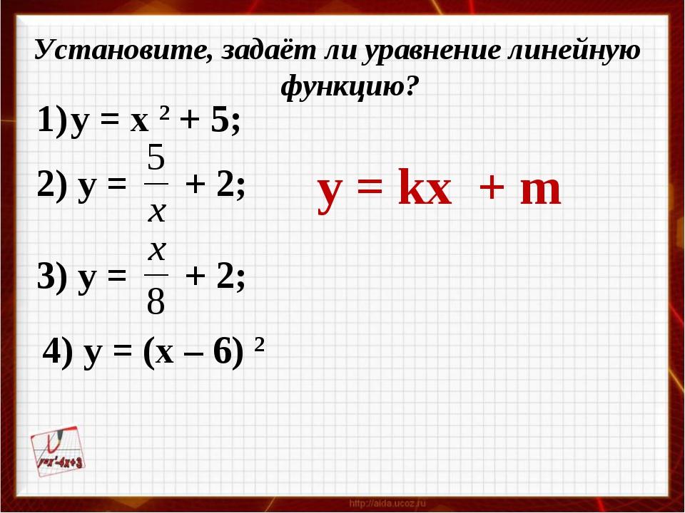 Установите, задаёт ли уравнение линейную функцию? y = x 2 + 5; 3) y = + 2; 2)...