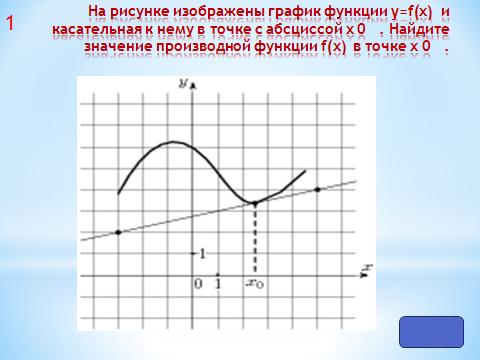 hello_html_ma1159b6.png