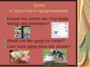 Some в просьбах и предложениях Excuse me, where can I buy some stamps and env