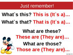 Just remember! What`s this? This is (It`s a)… What`s that? That is (It`s a)…