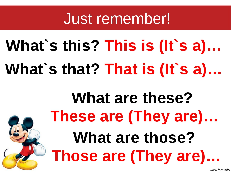 Just remember! What`s this? This is (It`s a)… What`s that? That is (It`s a)…...