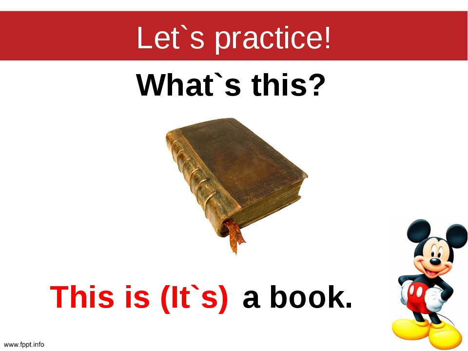 Let`s practice! What`s this? This is (It`s) a book.
