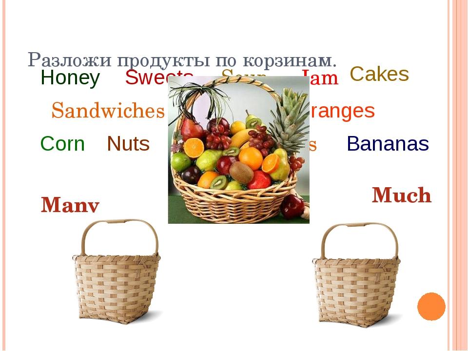 Разложи продукты по корзинам. Much Many Honey Porridge Sweets Soup Sandwiches...