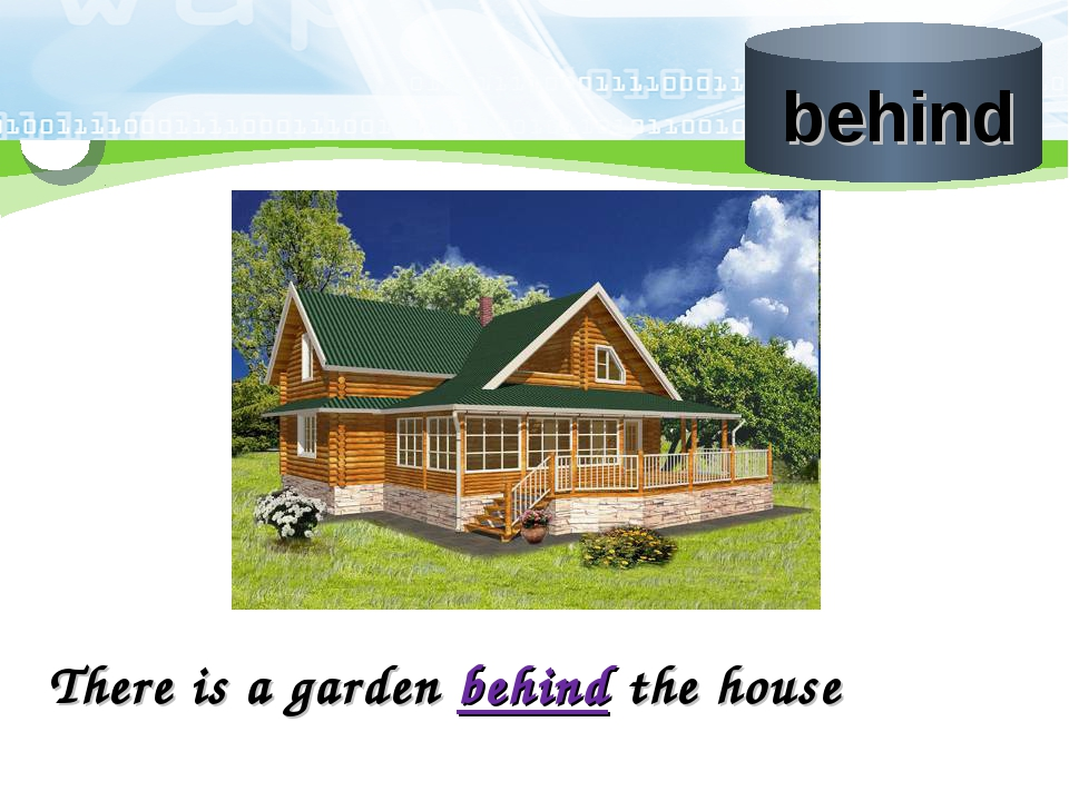 There is a garden behind the house