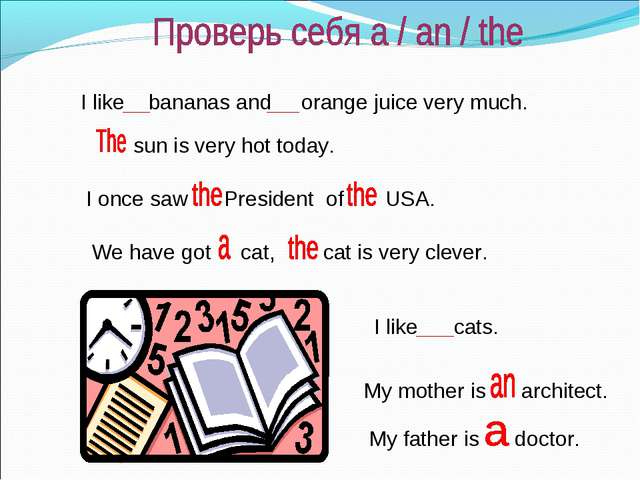 I like bananas and orange juice very much. My mother is architect. My father...