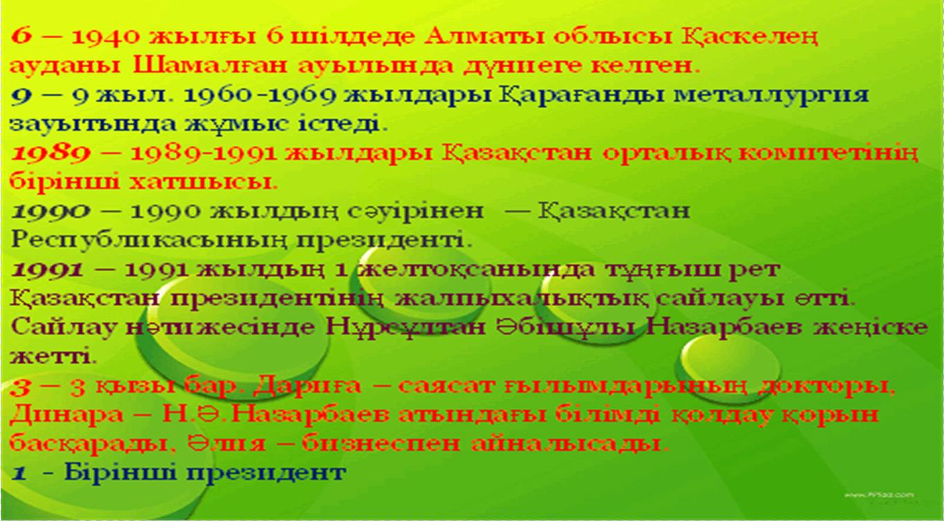 C:\Users\admin\Desktop\инфоурок\Image7.bmp