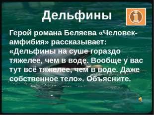 """СПАСИБО ЗА РАБОТУ! Коваленко И.А. учитель физики МОУ """"Беловская СОШ"""""""