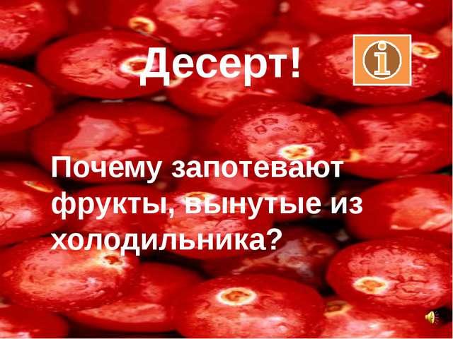 Умный в гору не пойдёт! С горы вскачь, а в гору – хоть плачь Коваленко И.А. у...