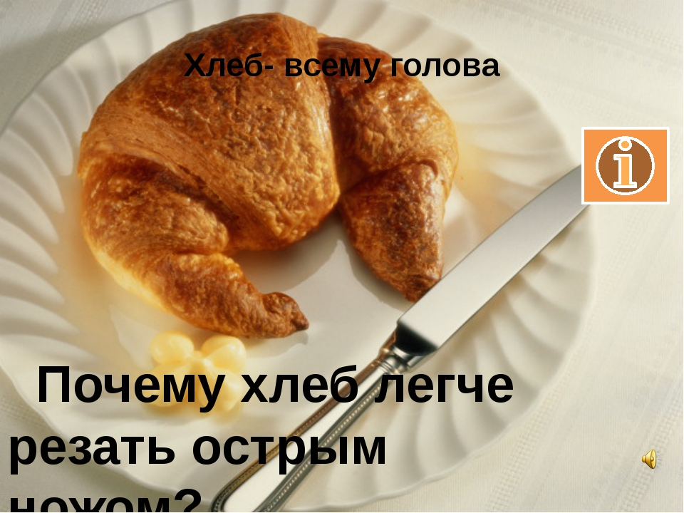 Ф.И. Тютчев … В небе тают облака, И, лучистая на зное, В искрах катится река,...