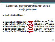 hello_html_m4c647e97.png
