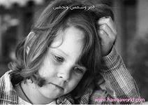 http://for-children.ru/uploads/posts/2014-04/1398600785_1.jpg