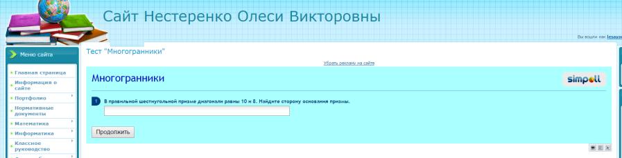 hello_html_1e66693f.png