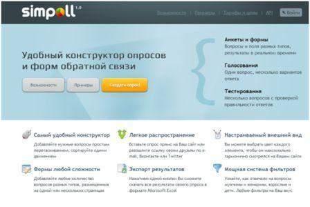 C:\Users\Сергей\Desktop\Новый рисунок.jpg