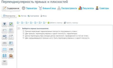 hello_html_4b86b5ca.jpg