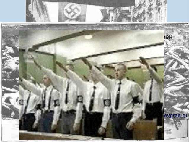 Разгрузка газовой камеры в Освенциме Массовая могила. Германия, Беоген-Бельзен