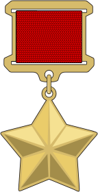 Hero of the Soviet Union medal.png
