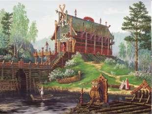 Поселения древних славян обычно располагались на возвышенных местах, находящ