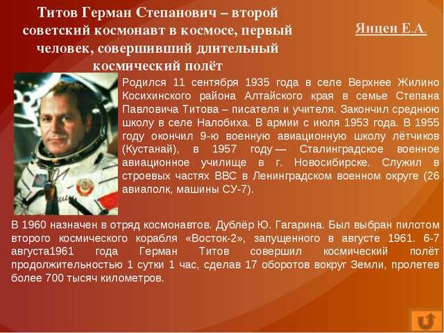 Родился 11 сентября 1935 года в селе Верхнее Жилино Косихинского района Алтай...