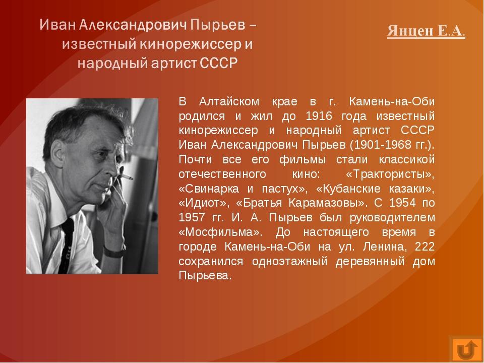 рассказ про извесного гражданина россии это ощущение