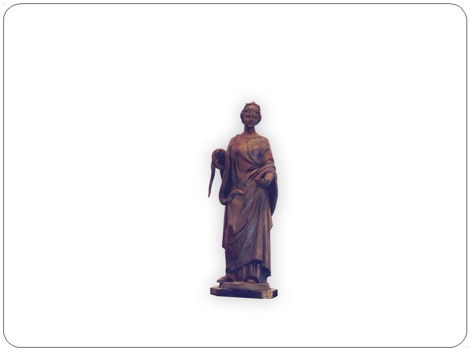 Богиня Гигиея