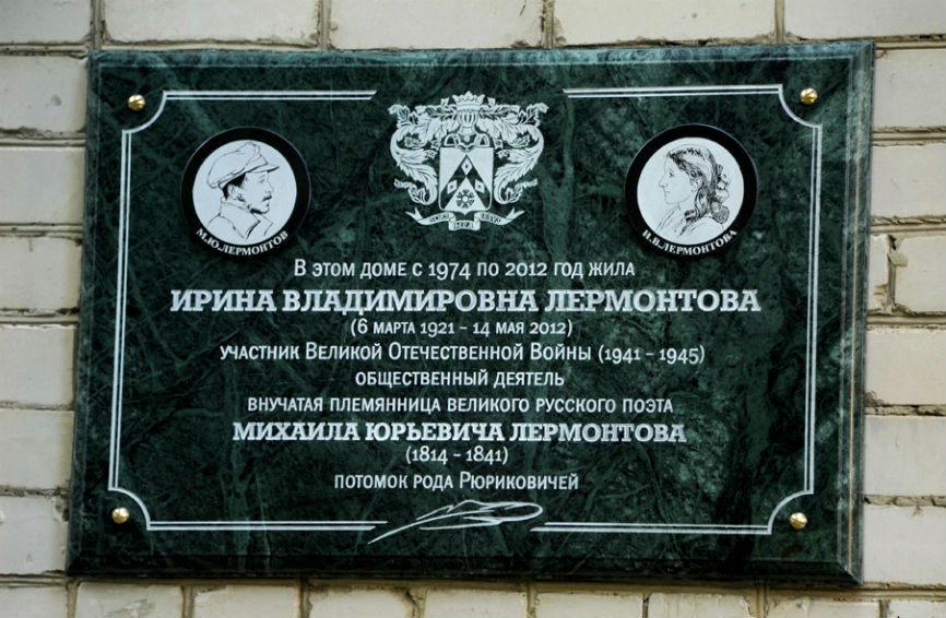 http://stavtoday.ru/upload/medialibrary/1a0/1a02d9ddd82ccac62a9e8bc5f4446d8b.jpg