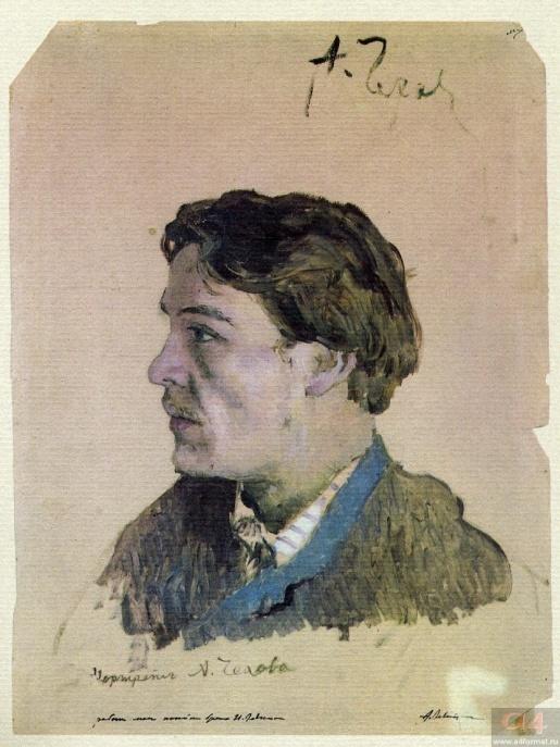 А.П. Чехов. 1880-е. Художник И. Левитан