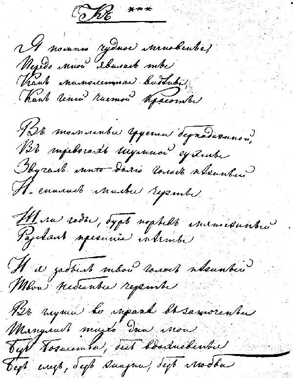 Стихи написаны своими руками 377