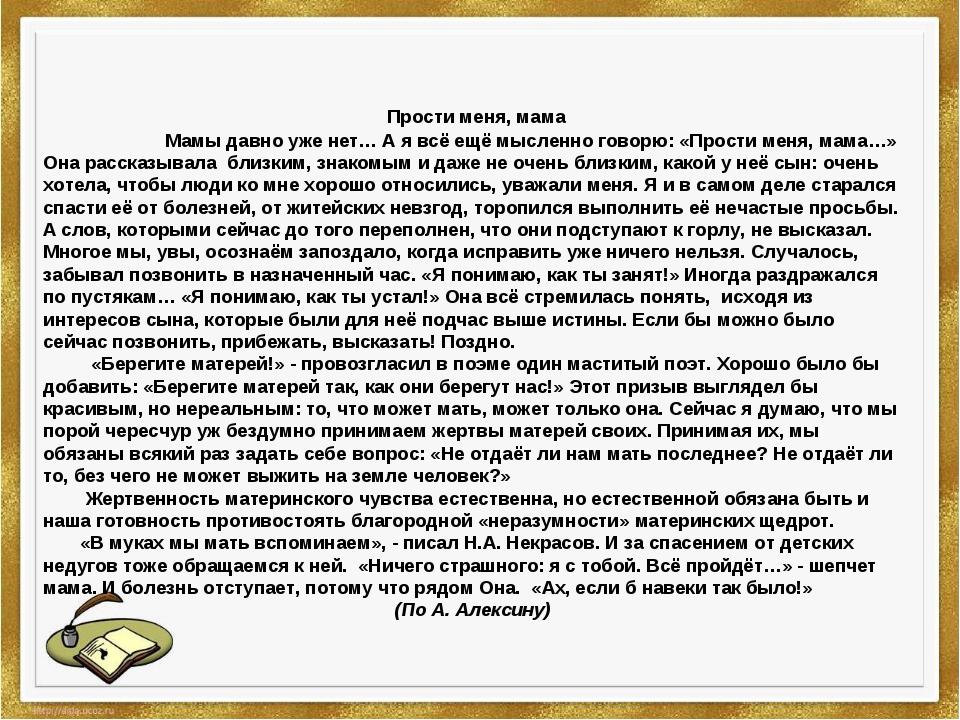 Анатолий алексин, а тем временем где-то - купить книгу в москве, 2016-03-21, t16