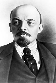 F:\Моя малая родина\Lenin_CL.jpg