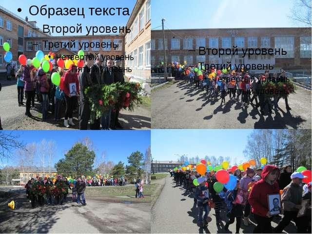 Праздник без колонны школьников не начинается