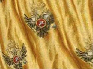 400 лет Династия Романовых