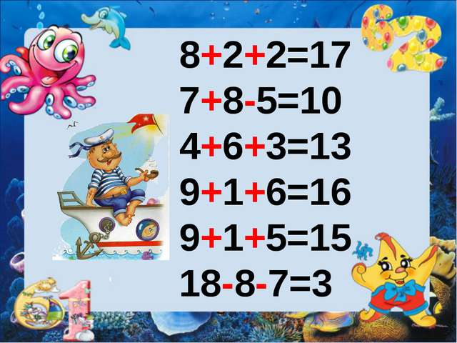 8+2+2=17 7+8-5=10 4+6+3=13 9+1+6=16 9+1+5=15 18-8-7=3