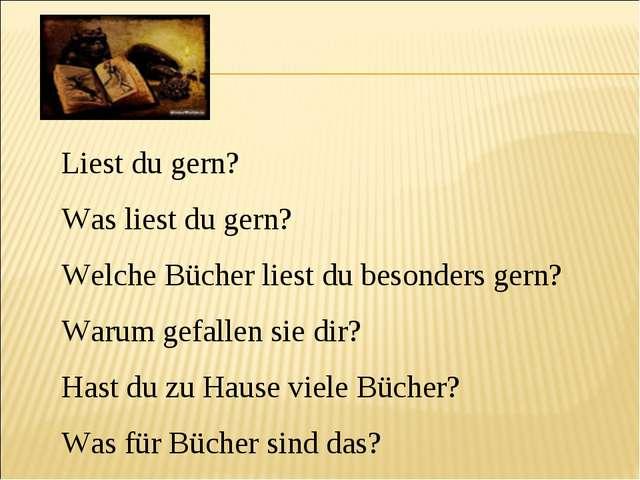 Открытый урок по немецкому языку в9 классе