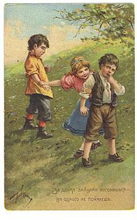 Картинка 4 из 168